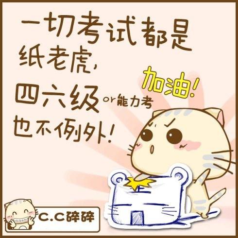 可爱qq相册名称_可爱猫猫卡通图片 经典图文_QQ好听网