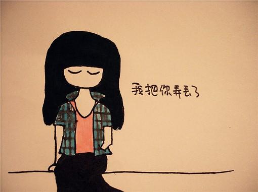 最新遗失在流年里的那份幸福 淡淡感伤的女生网名【精选】