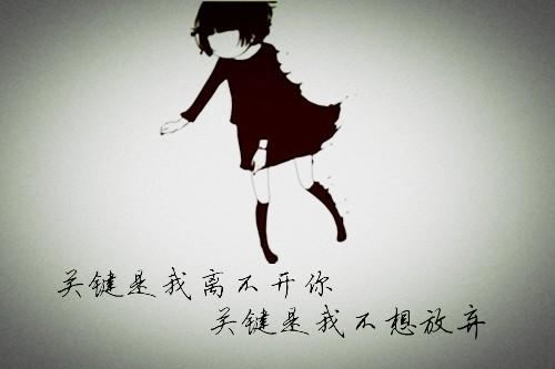 最新笑得很灿烂丶哭得很悲伤_女生网名【精选】