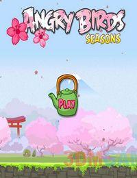 愤怒的小鸟:四季-樱花版