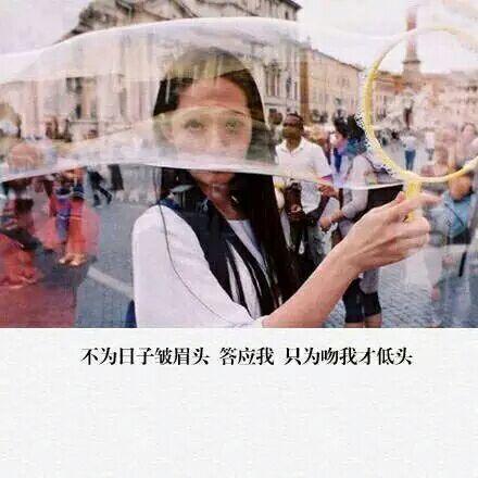 儿童可爱的qq网名_唯美带文字图片:我一直在这里,等风也等你。_QQ好听网