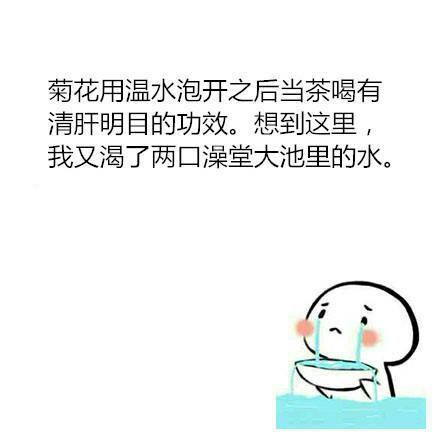 非主流相册名称大全_春光灿烂猪八戒相册图片:怎么会多出那么多个猪头_QQ好听网